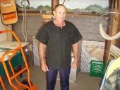 Flannel - Half Sleeve Woollen - Warrie